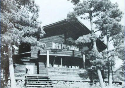 E. H. Pitkin Summer Lodge