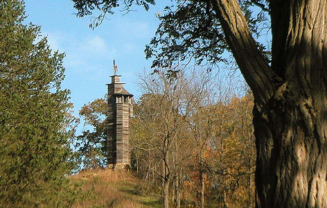 Romeo and Juliet Windmill Tower for the Hillside Home School