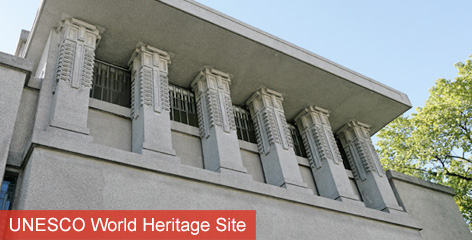Unity Temple - UNESCO World Heritage Site